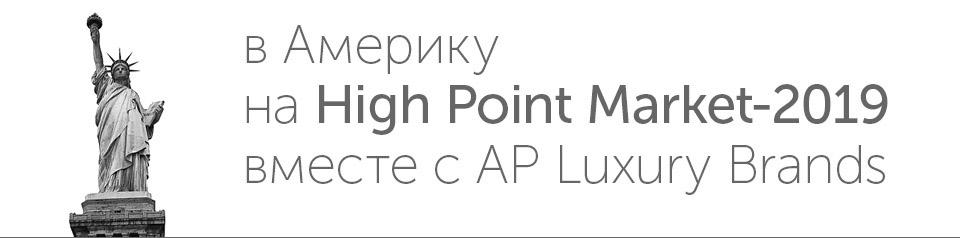 APLB_2018-09__HPMKT2019_web.jpg