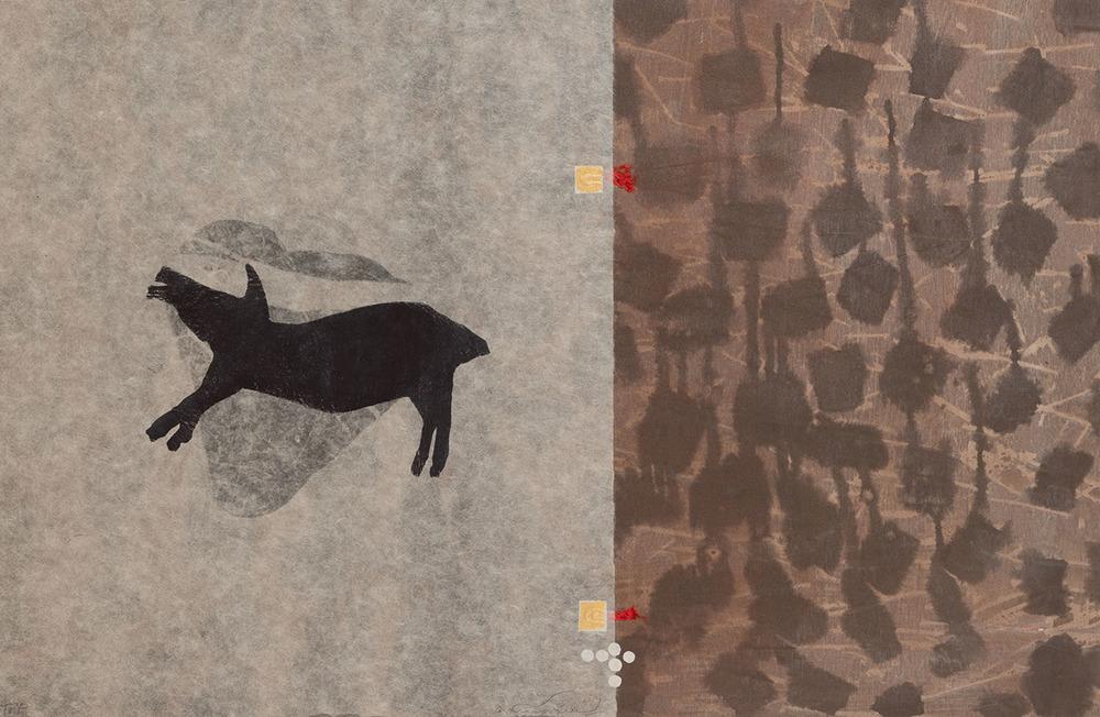 犬 | CÃO | DOG