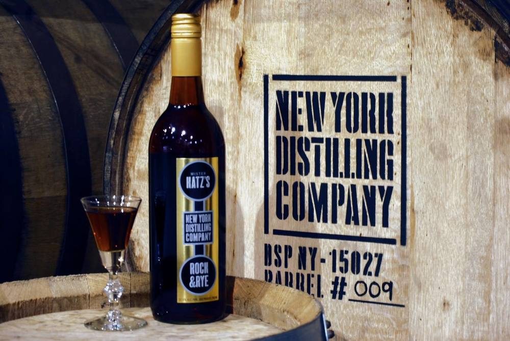 New York Distilling Company - Credit Courtesy - Brooklyn New York5.jpg