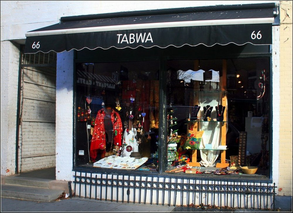Tabwa Gallery By Panoramio.jpg