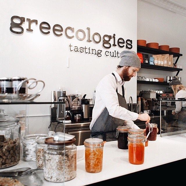 Greecologies - Lower East Side - Bakery Yogurt Manhattan New York13.jpg