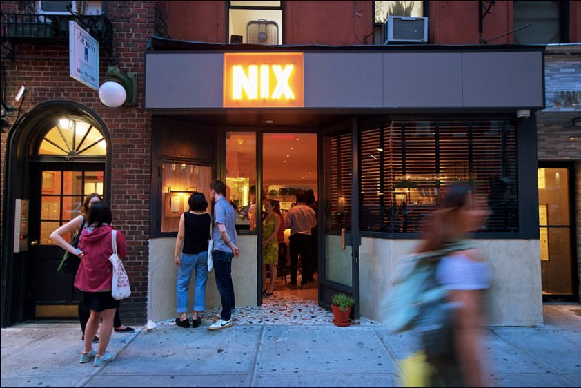 Nix Restaurant Manhattan New York City Vegatarian Vegan9.jpg