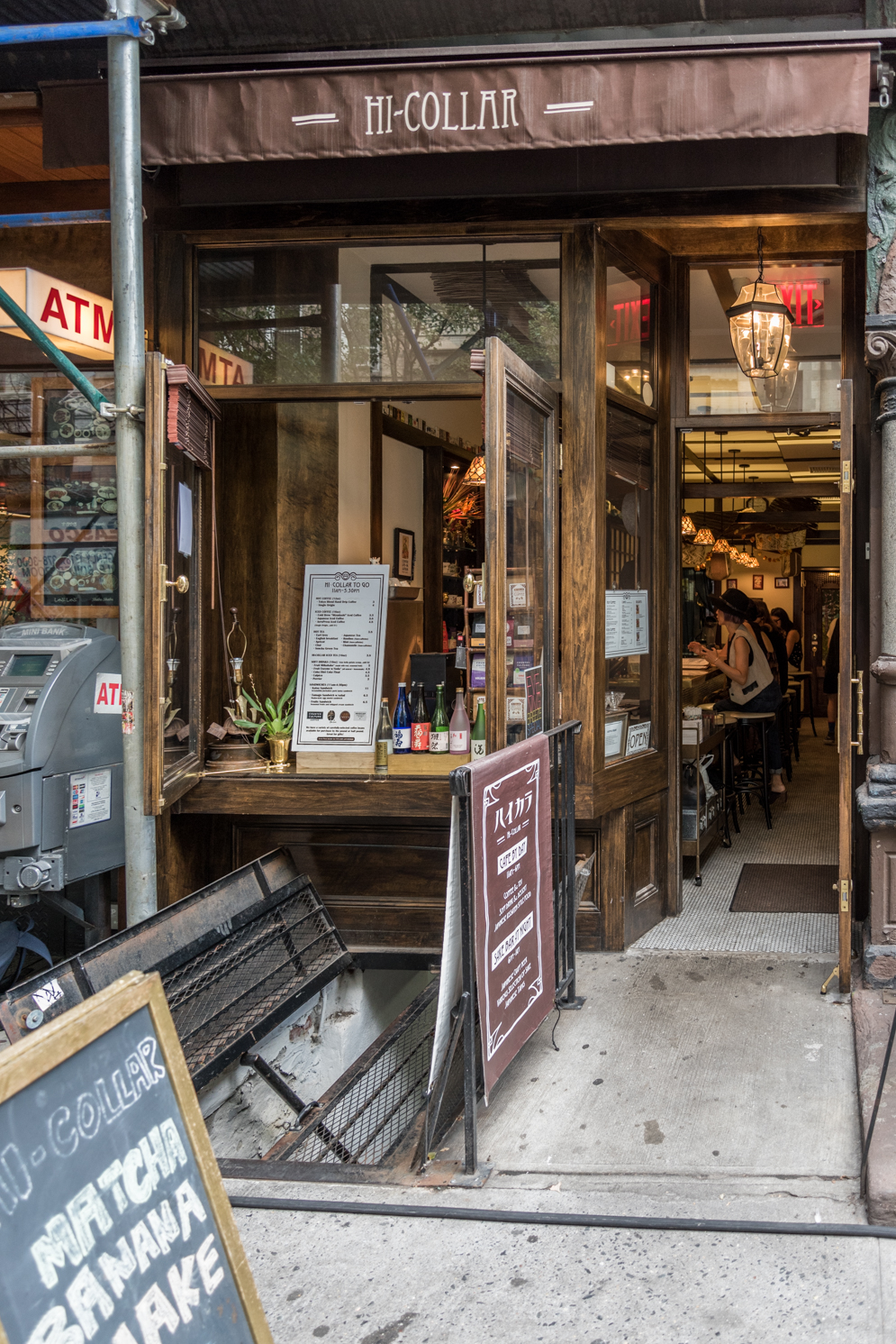 Hi Collar Coffee Bar Japanese East Village New York City Photo Credit rockmamanyc.jpg