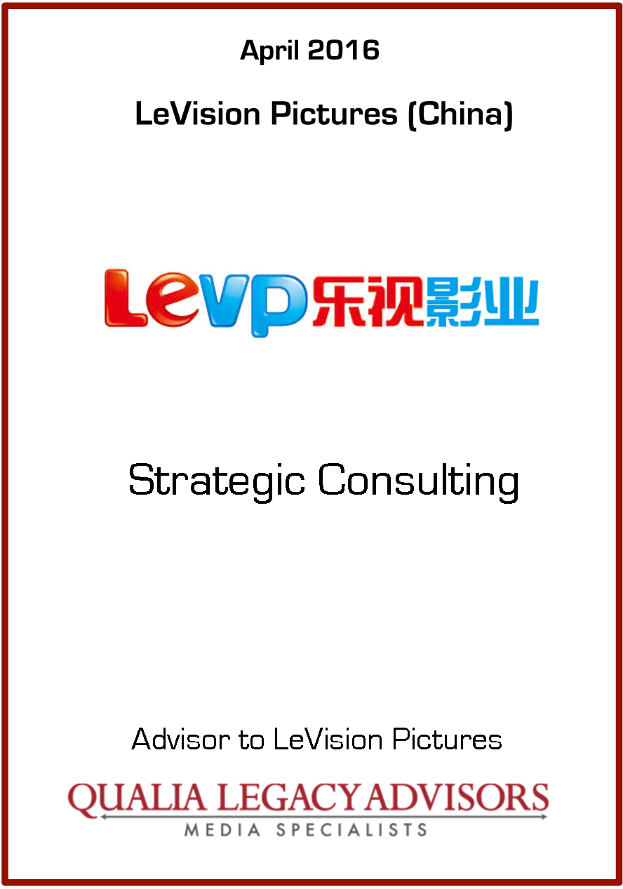 Levision.jpg