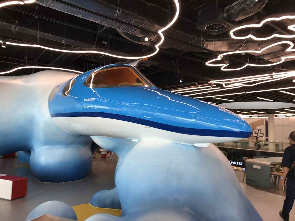Children's Play Area at Amsterdam's Schiphol Airport