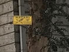 Hatari = Danger