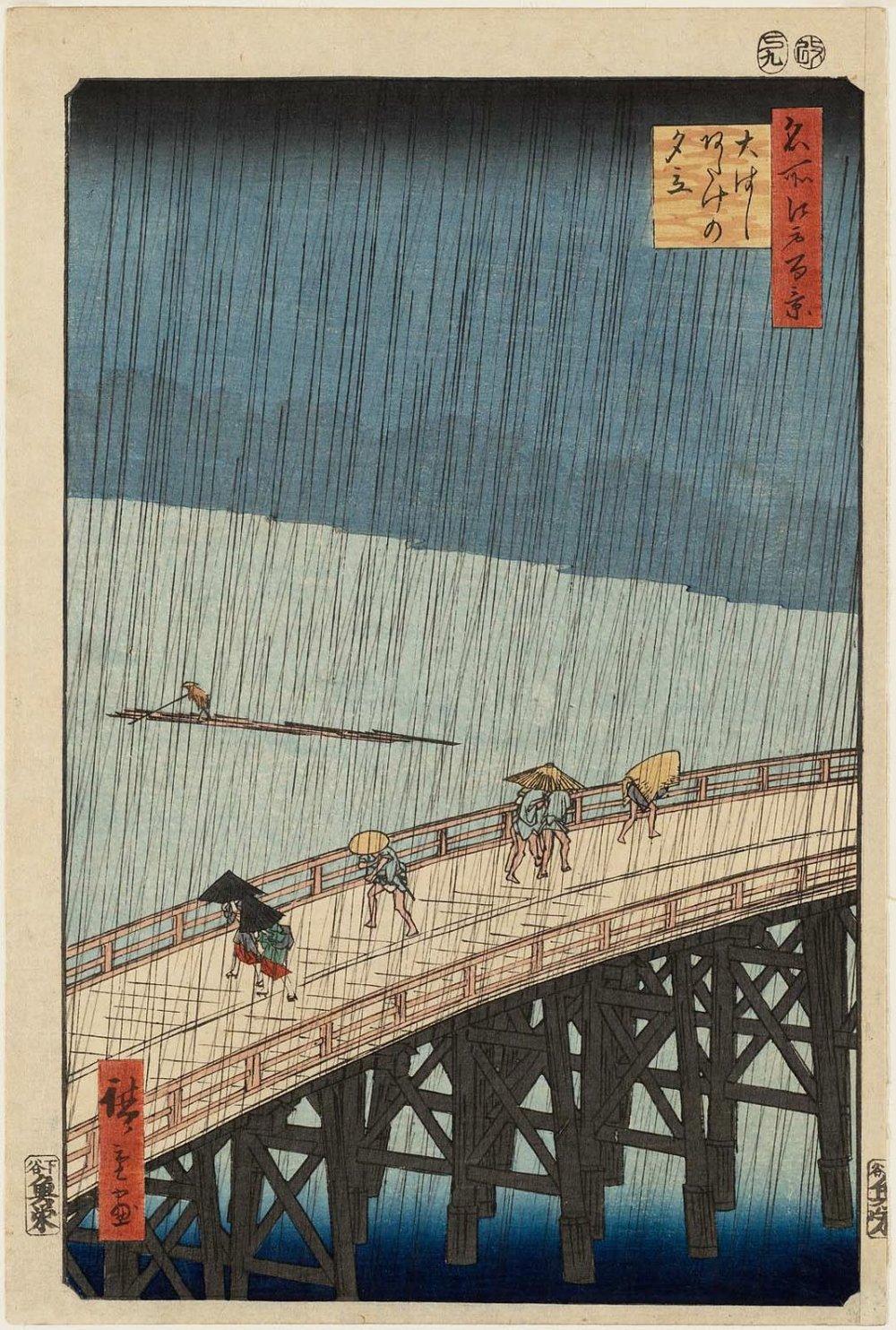 Sudden Shower over Shin-Ôhashi Bridge and Atake