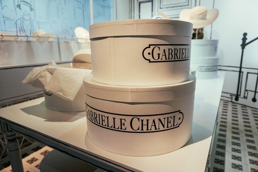 CHANEL Mademoiselle Privé Exhibition