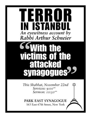 Park_East_Synagogue-Flyer.jpg