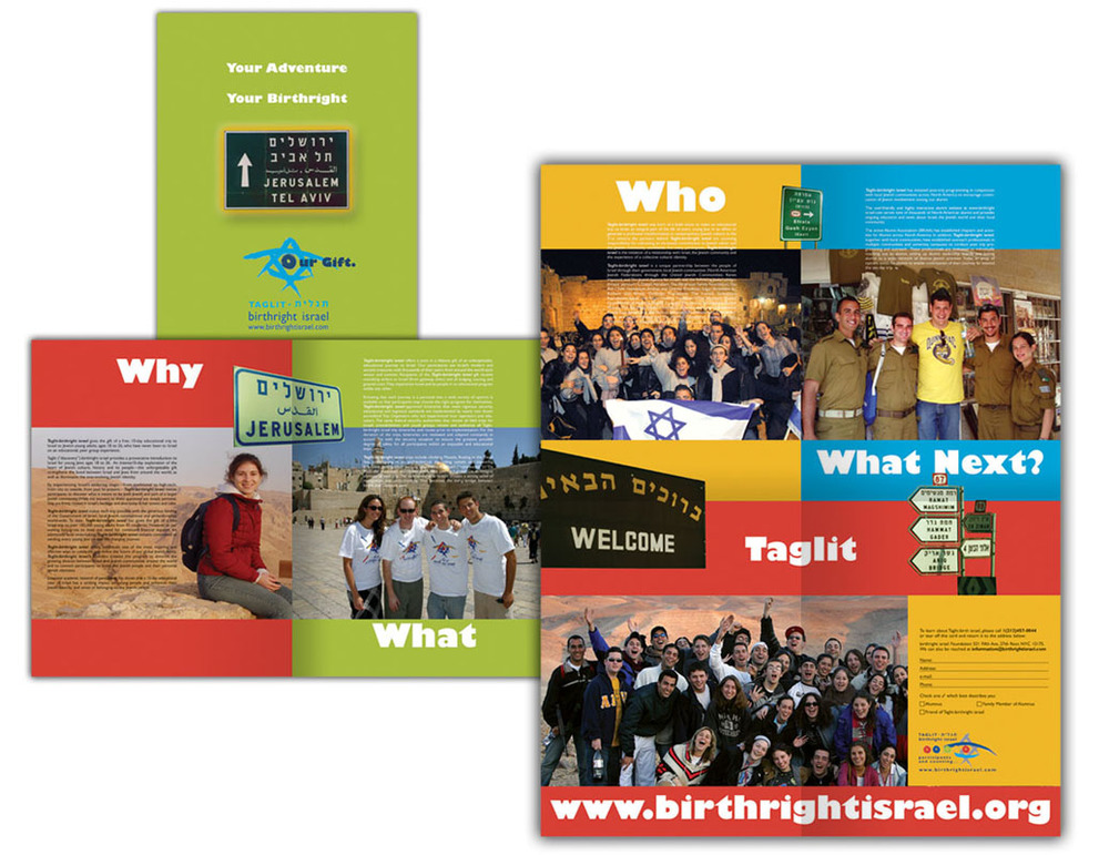 Birthright_Israel-selfmailer-2.jpg