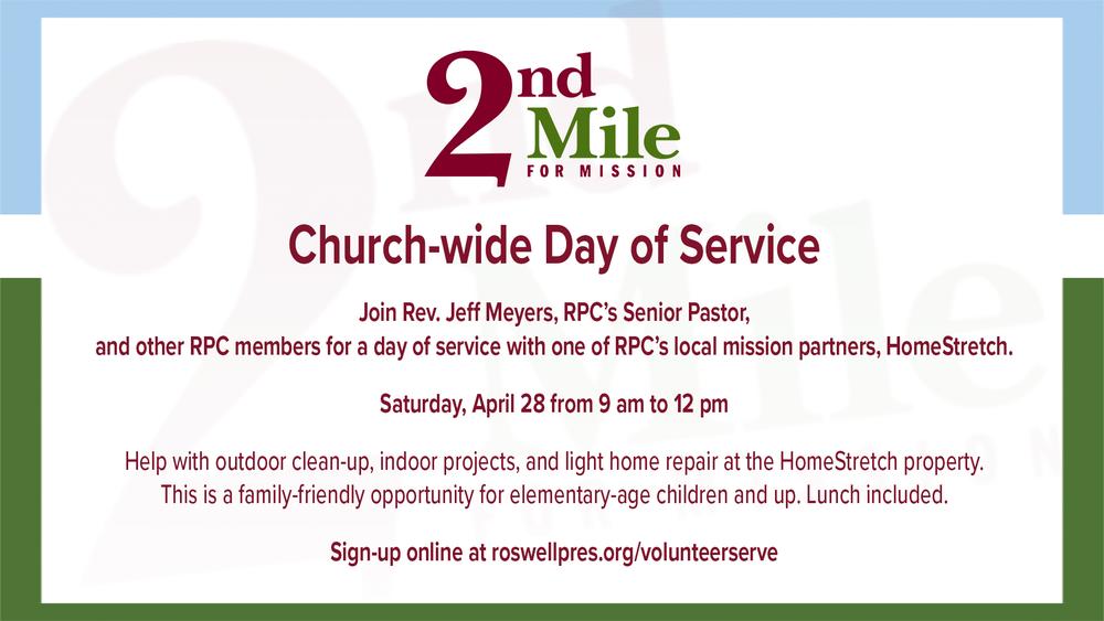 2nd Mile VolunteerServe with Rev. Jeff Meyers.png