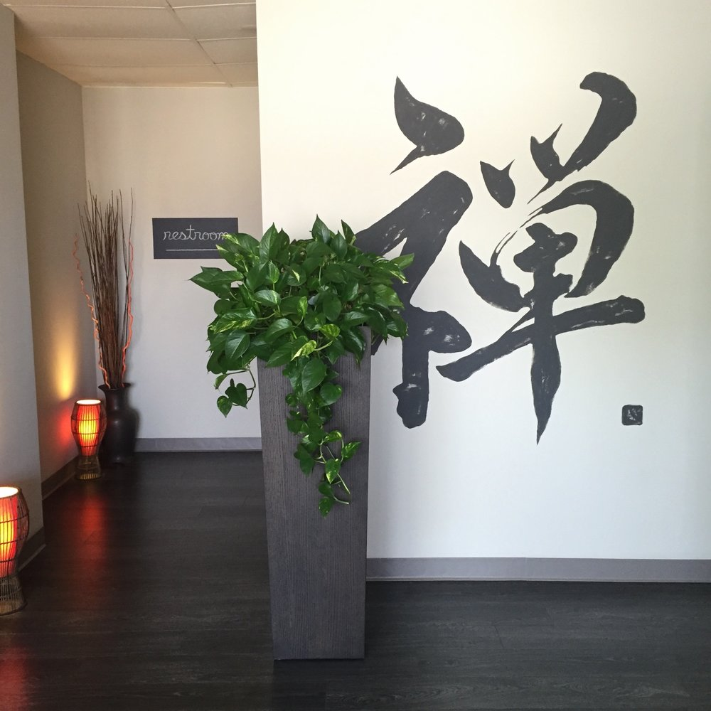 Chinese character Zen, which is how you will feel