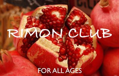 RimonClub_Pomegranate.jpg