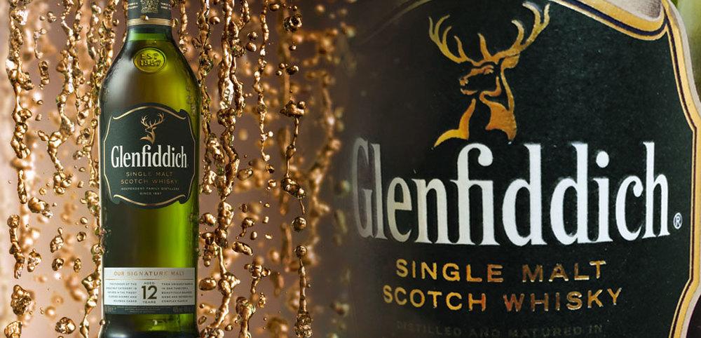 Виски Гленфиддич 12-ти летней выдержки стоимость оправдана качеством