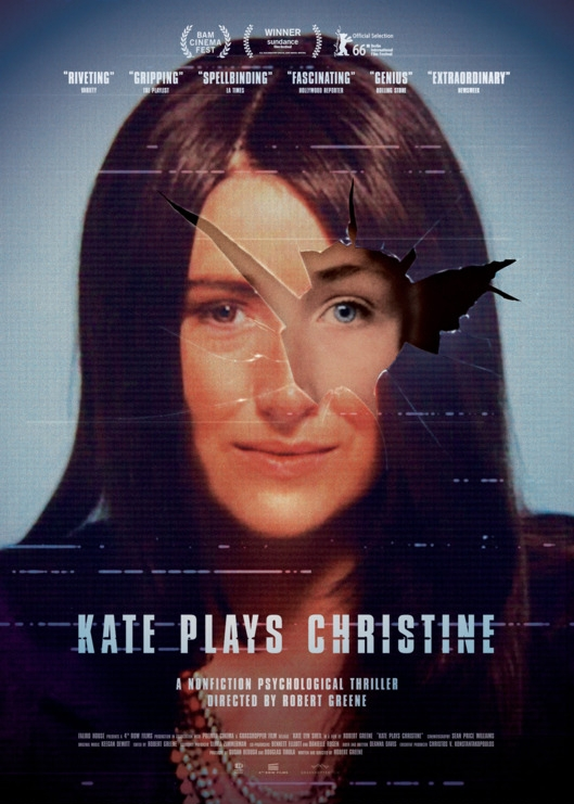 kate-plays-christine-poster.jpg