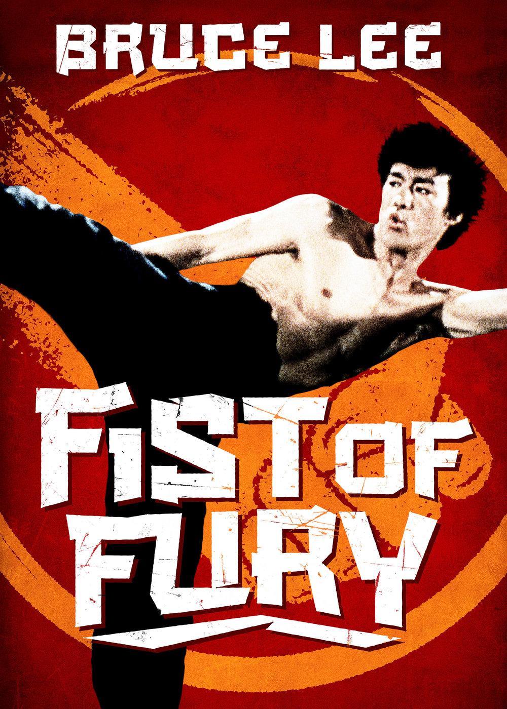 Fistoffury_poster.jpg