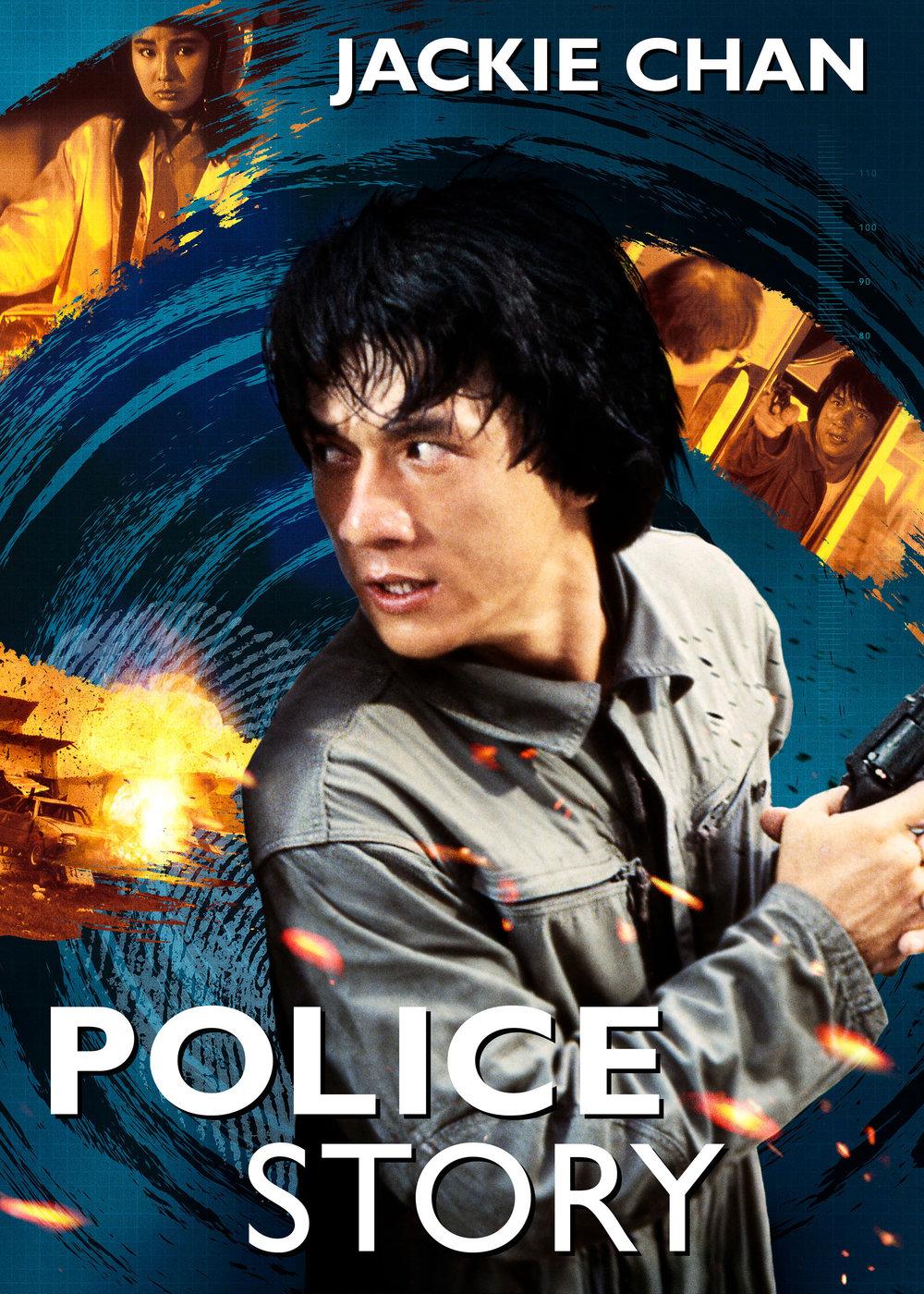 Police-Story-poster.jpg