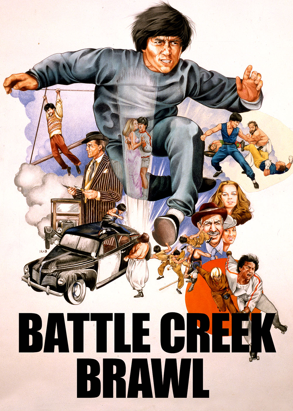 battlecreekbrawl_poster.jpg