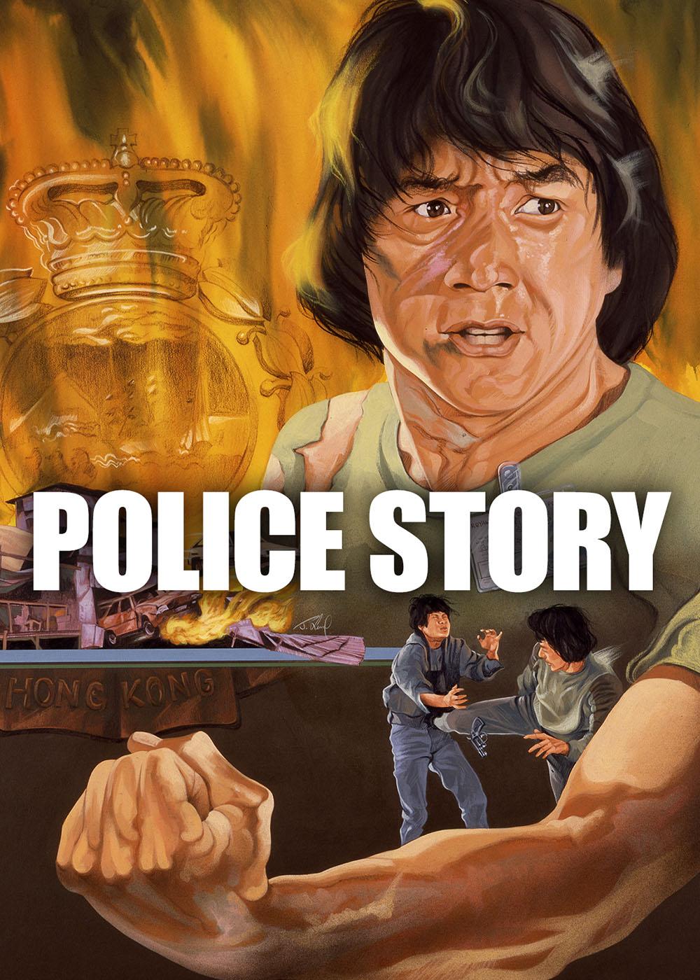 policestory_poster.jpg