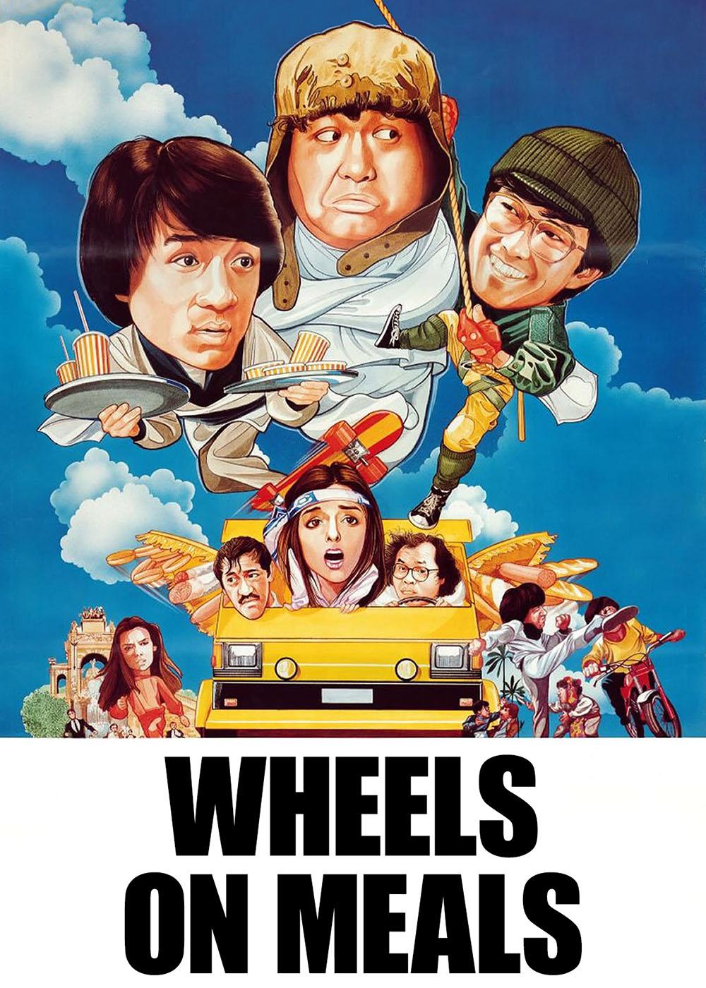 wheelsonmeals_poster.jpg