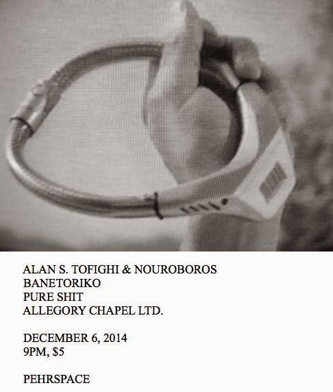 Pehrspace December 6, 2014