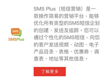 web_sms_2.jpg