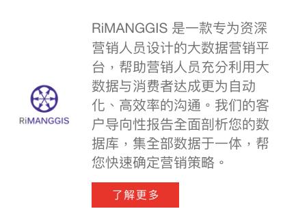 web_rim_2.jpg