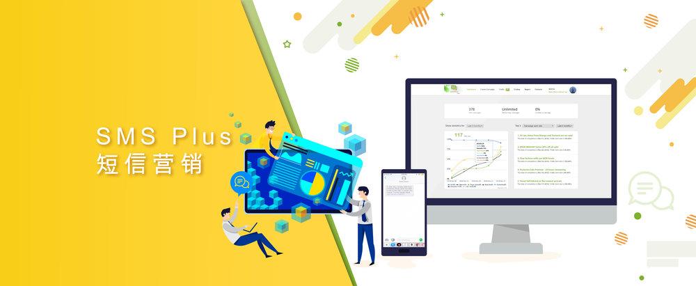 banner_20190114_SMSplus copy.jpg