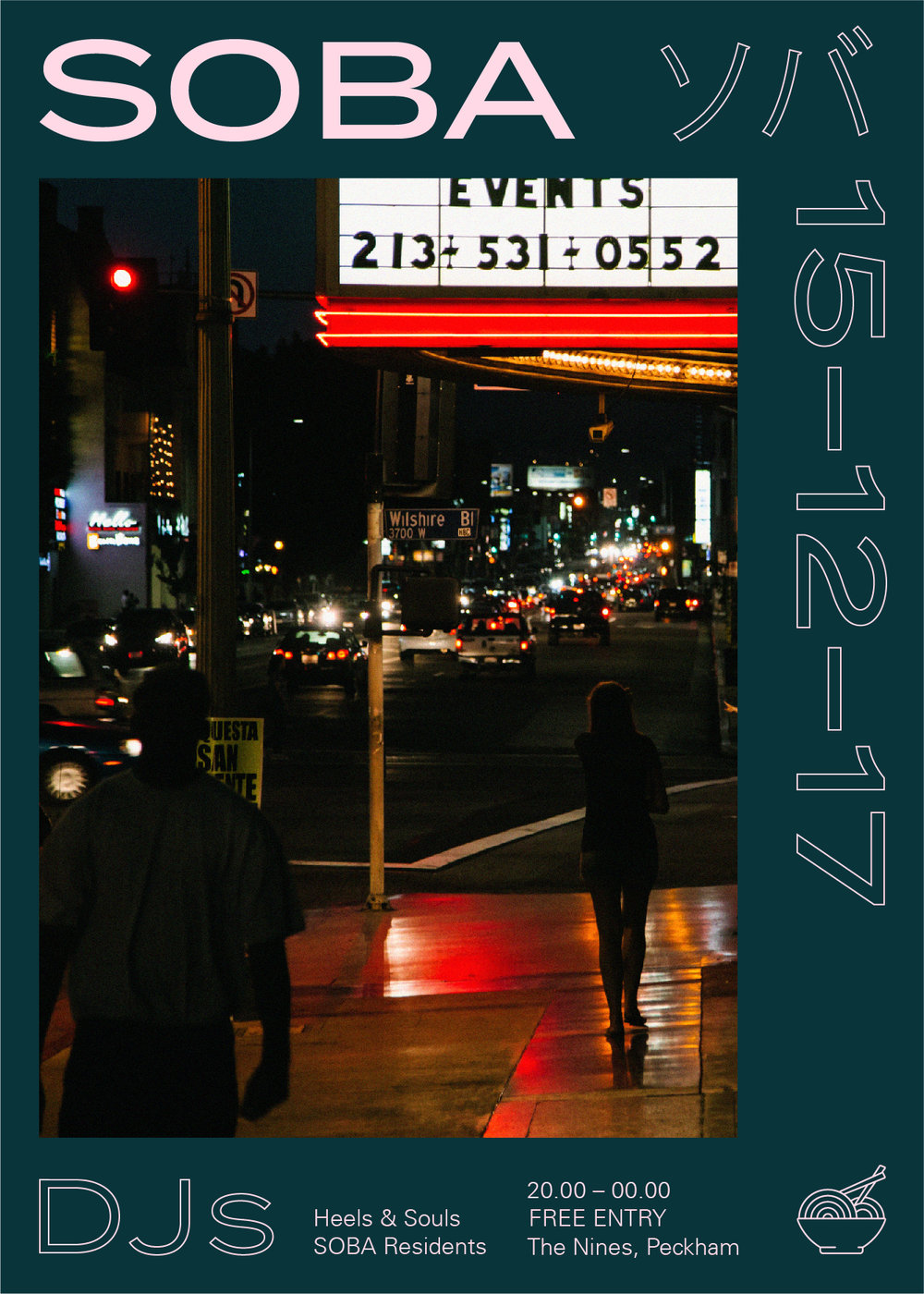 Event-poster-15.12.17-23-23.jpg