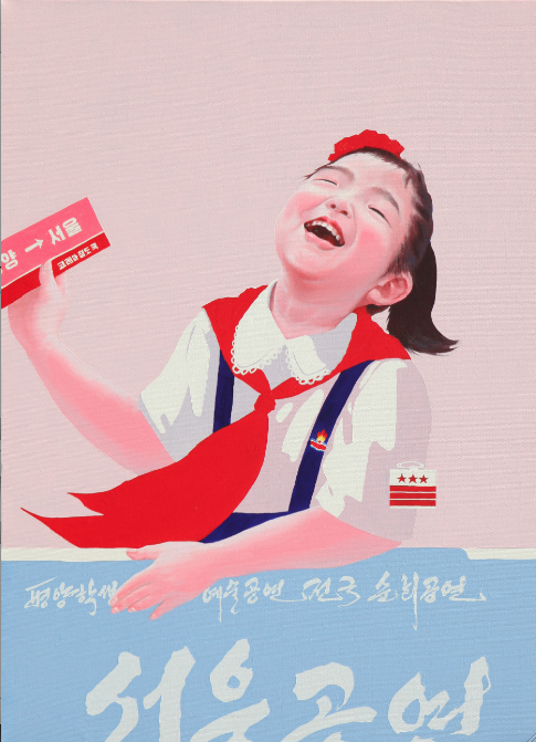 "North Korean students joyous over a performance in Seoul, holding the tickets between ""Seoul and Pyeongyang"", Sun Mu"