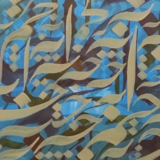 YASER AL GHARBI   SYRIA FOR YASER, ART IS ABOUT BEAUTY, WORSHIP AND PASSION. HIS ART HAS BEEN FUELLED BY THE DEVASTATING EVENTS TAKING PLACE IN HIS HOME COUNTRY, AND HE HOPES THAT THROUGH HIS ART HE ...READ MORE