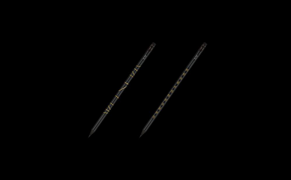 11 pencil.png
