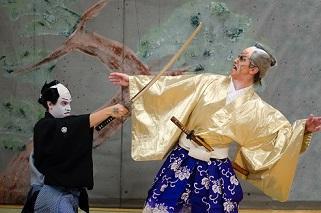 Eien Hunter-Ishikawa website events The Revenge of the 47 Loyal Samurai (Chūshingura)