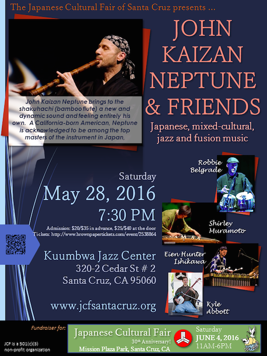 Eien Hunter-Ishikawa website events John Kaizan Neptune Concert in Santa Cruz, CA