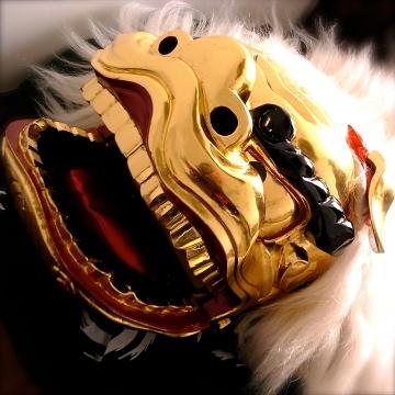 Shishi gashira (shishi head)