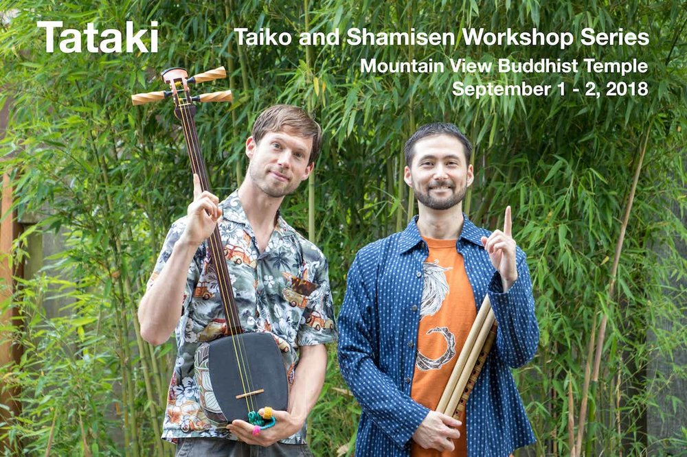 Kyle Abbott and Eien Hunter-Ishikawa of Tataki Taiko and Shamisen Workshops