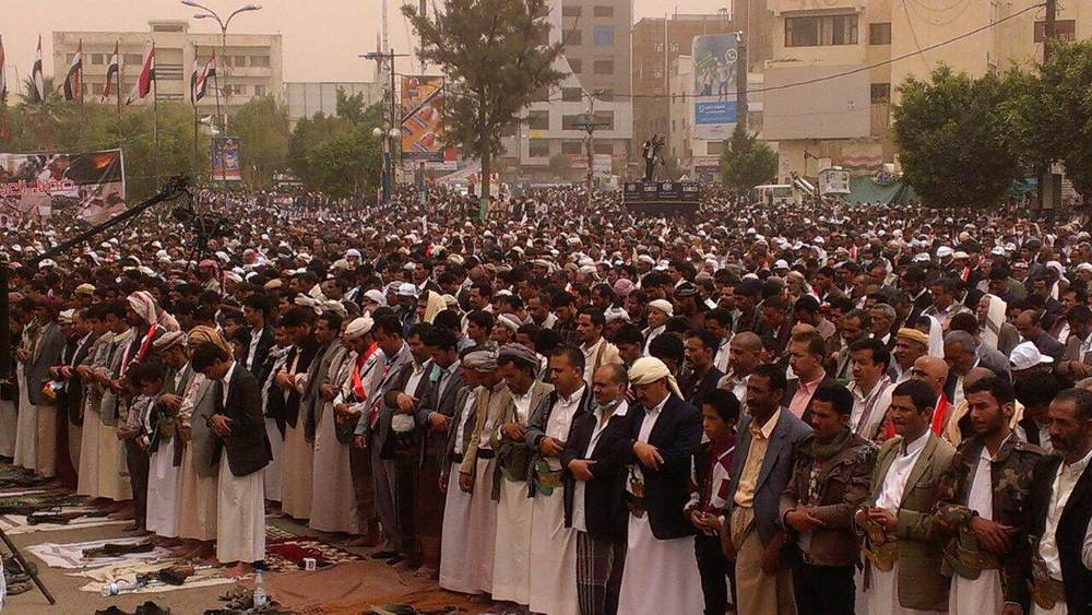 A pro-Houthi demonstration in the Yemeni capital Sana'a