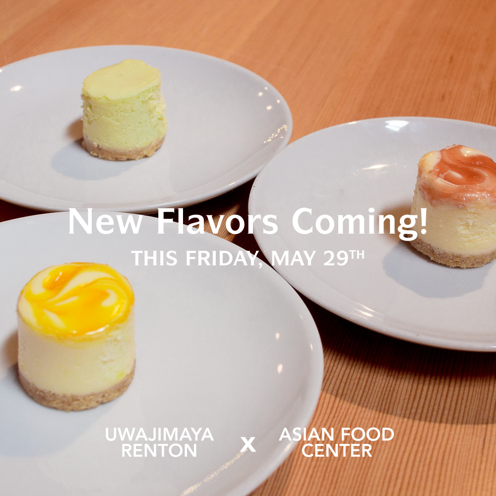 HFB_NewFlavorsLaunch.png