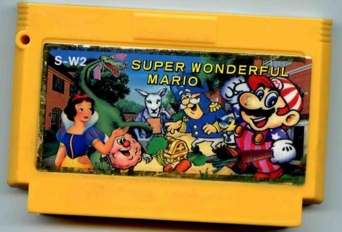 fuckyeanintendo: Pirated Nintendo cartridge?