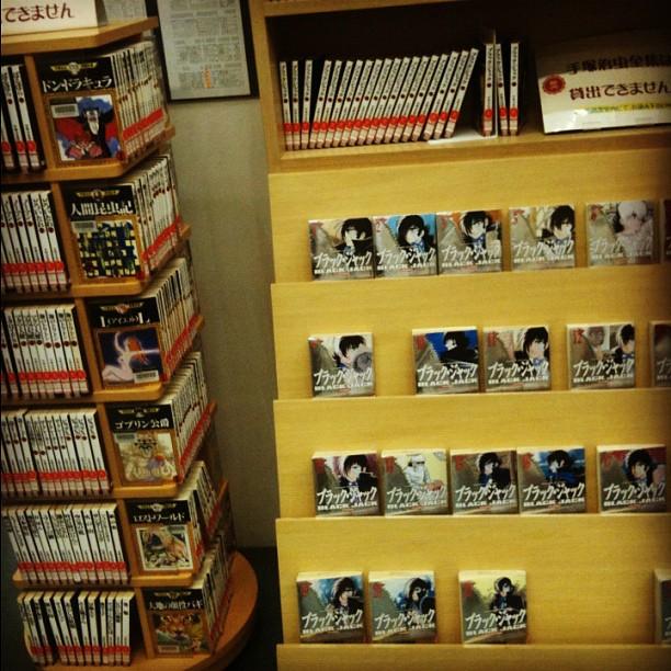 Osamu Tezuka corner at Sapporo Library.  <3 (Taken with  instagram )