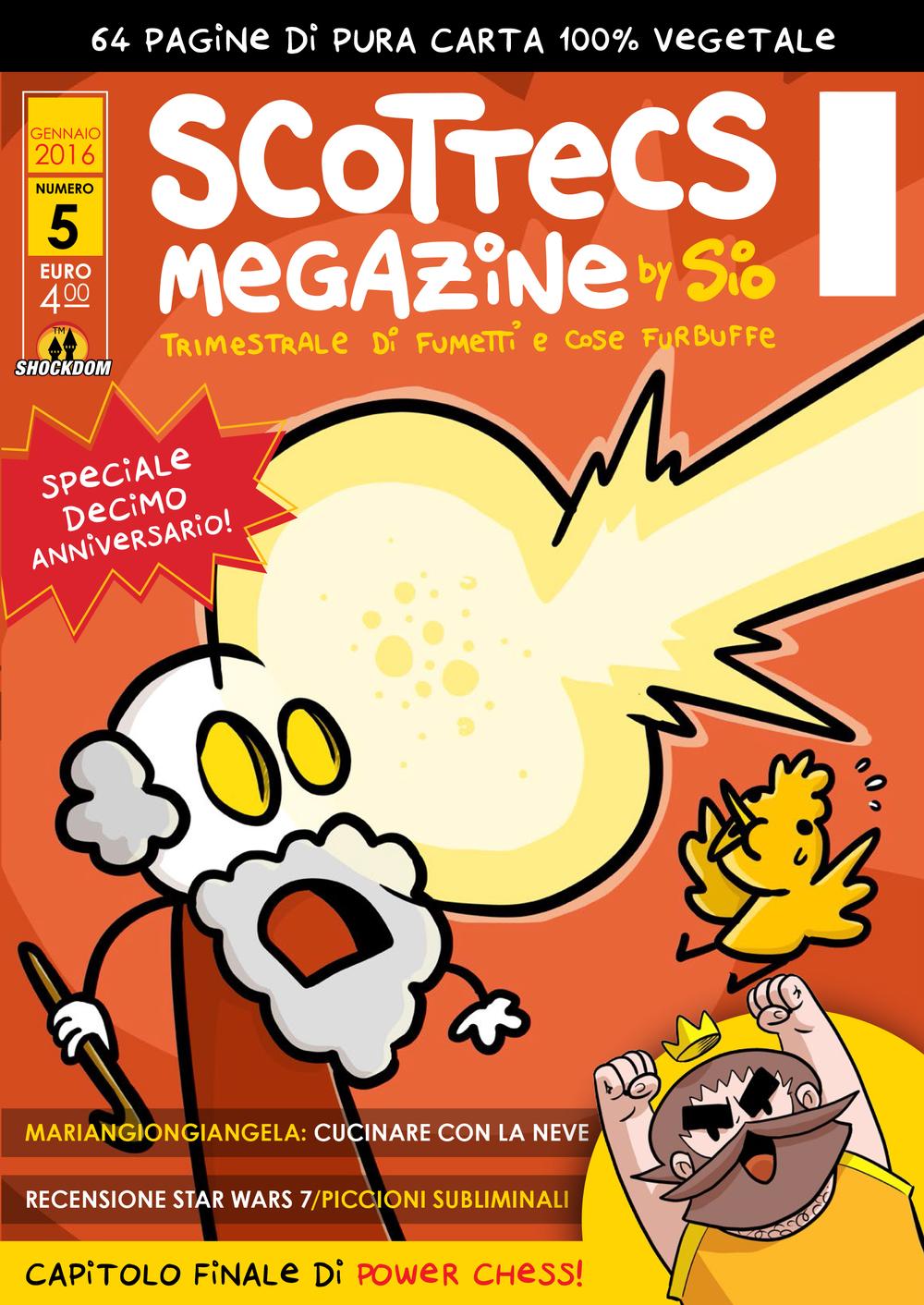 SM5 cover.jpg