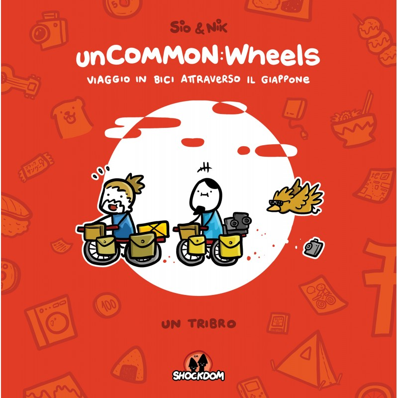 uncommon-wheels.jpg