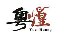 Yue Huang Logo.jpg