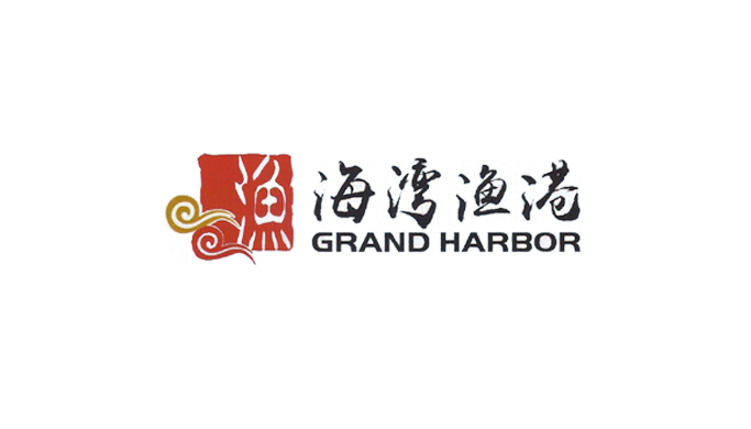 Grand Harbor LOgo.jpg