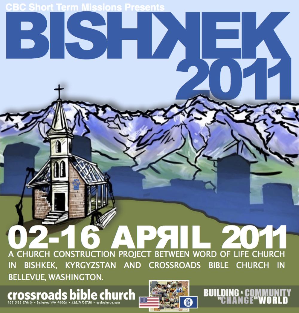 110402 Bishkek CBC Missions Insert 1.0 copy.png