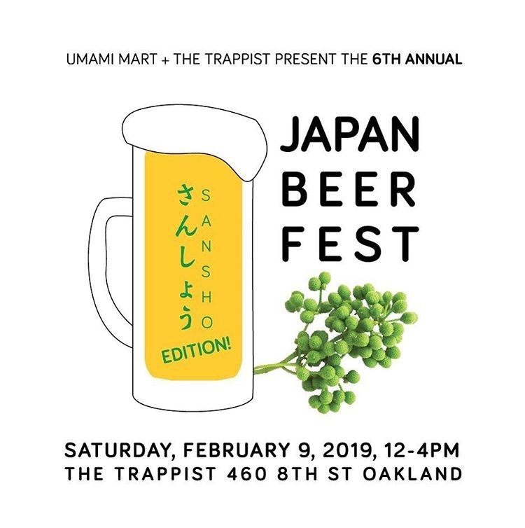 Japan Beer Fest+ Sansho Cookies!