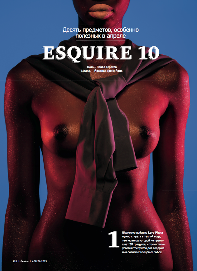 Esquire 10_001.png
