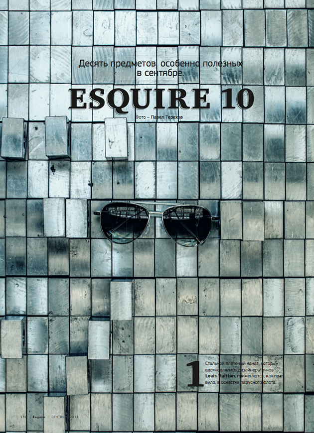 Esquire 10_011.png