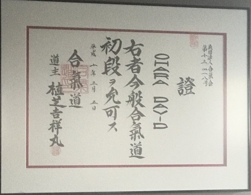 ;-). Here is my name in Japanese in the center of my Aikido black belt certificate with the way my ancestors wrote Ohara.