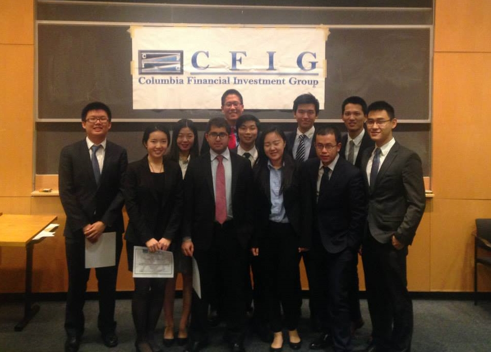 CFIG's 2nd Annual Stock Pitch Competition
